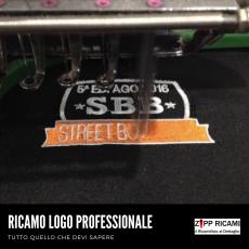 Read more about the article Tutto quello che devi sapere per un ricamo logo professionale