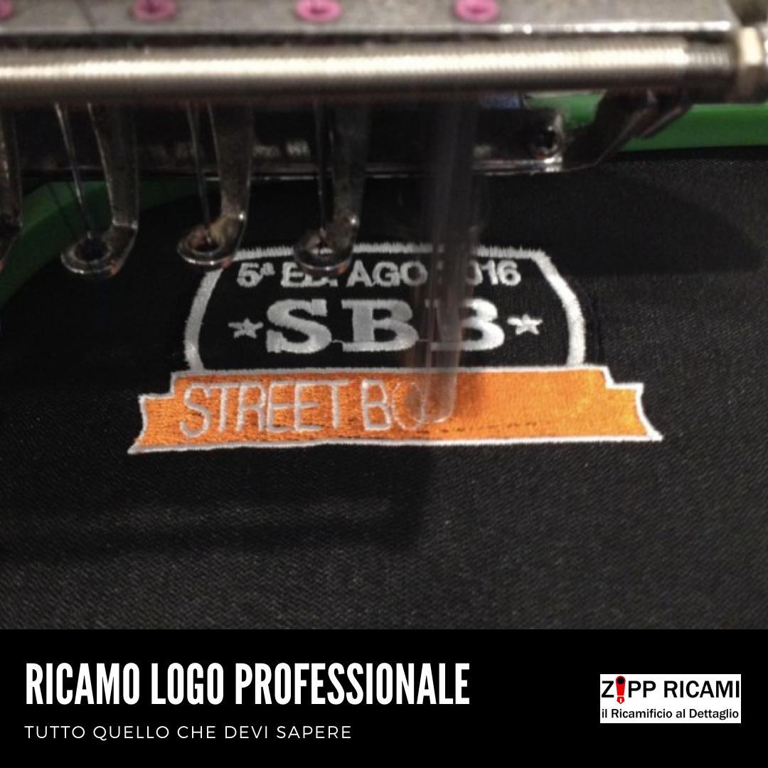 You are currently viewing Tutto quello che devi sapere per un ricamo logo professionale